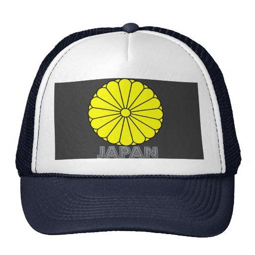 Japanese Emblem Trucker Hat