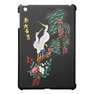 Japanese embroidery case for the iPad mini