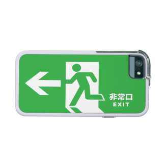 Japanese Emergency Exit Sign Cover For iPhone 5