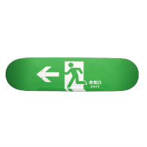 Japanese Emergency Exit Sign Skateboard Deck