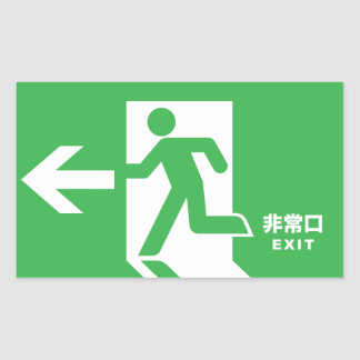 Japanese Emergency Exit Sign Stickers