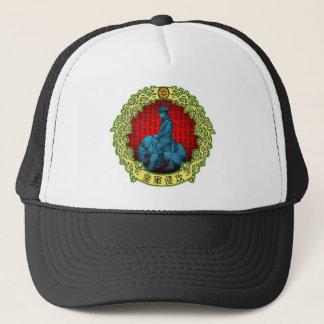 Japanese Emperor Trucker Hat
