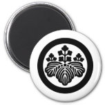 Japanese Family Crest KAMON Symbol 2 Inch Round Magnet