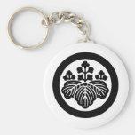 Japanese Family Crest KAMON Symbol Basic Round Button Keychain