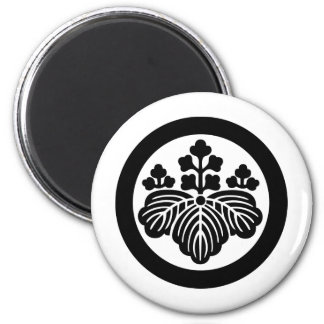 Japanese Family Crest KAMON Symbol Refrigerator Magnet