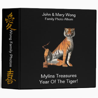 Japanese Family Photo Album Avery Binder