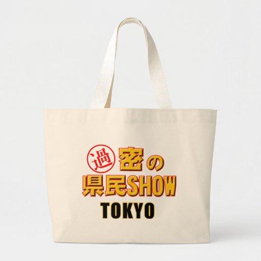 Japanese famous TV show parody Canvas Bags
