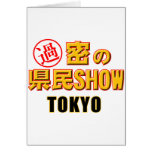 Japanese famous TV show parody Cards
