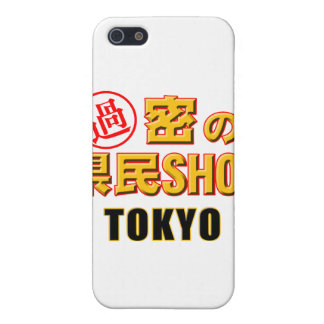 Japanese famous TV show parody Cover For iPhone SE/5/5s