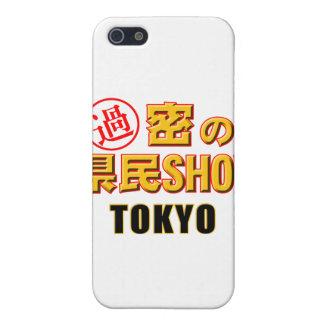 Japanese famous TV show parody iPhone SE/5/5s Case