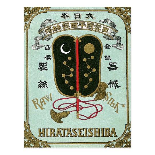 Japanese Fan  Vintage Japanese Silk Label Postcard