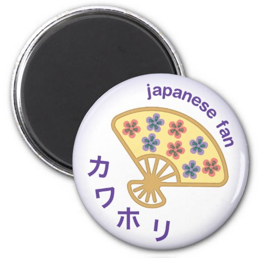 Japanese fan with Japanese letters Fridge Magnet