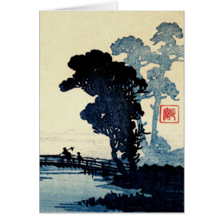 Japanese Father and Son no.2 Card
