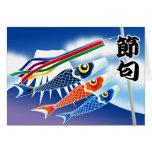 Japanese Festival -Tango no Sekku(Boy's Festival)- Greeting Card
