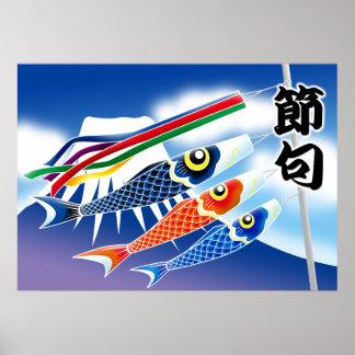 Japanese Festival -Tango no Sekku(Boy's Festival)- Posters