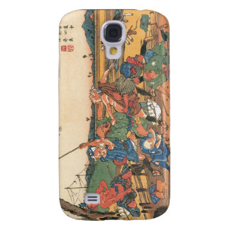 Japanese Fighting. Iwamurata, Japan Galaxy S4 Cover