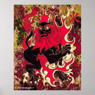 Japanese Fire Dragon (Black) Poster