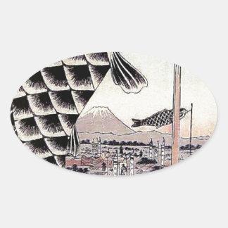 Japanese Fish Kite Carp Print Oval Sticker