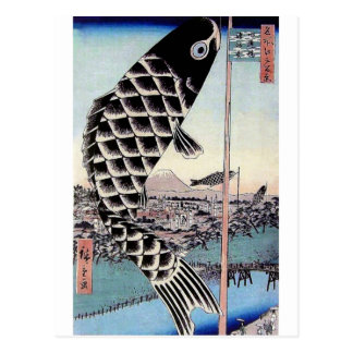 Japanese Fish Kite Carp Print Postcard