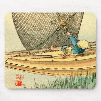 Japanese Fisherman no.1 Mouse Pad