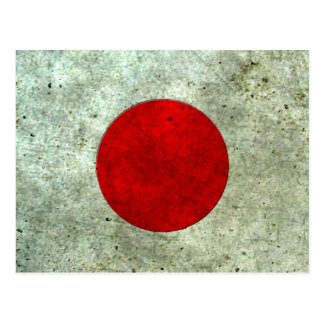 Japanese Flag Aged Steel Effect Postcard