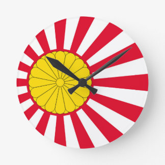 Japanese Flag And Inperial Seal Round Clock