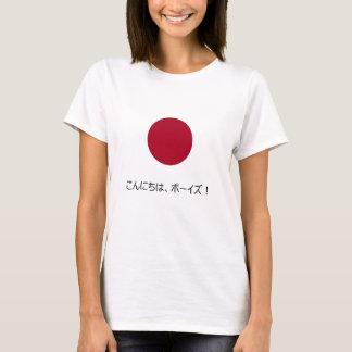 Japanese Flag design Woman's T-shirt
