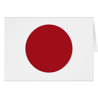 Japanese Flag Greeting Card