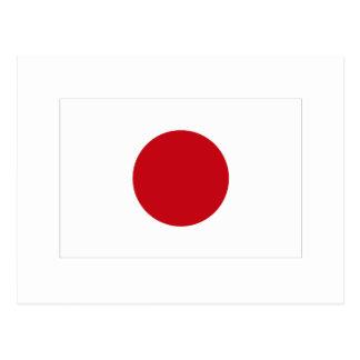 Japanese Flag T-shirts and Apparel Postcard