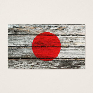 Japanese Flag with Rough Wood Grain Effect Business Card