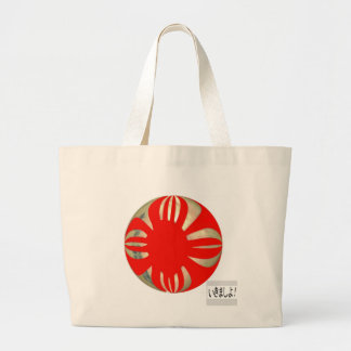 japanese flagball let's go large tote bag
