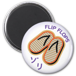 "Japanese flip flops with Japanese letters ""zori"" 2 Inch Round Magnet"