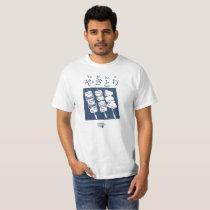 Japanese food - Yakitori T-Shirt