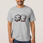 Japanese for Homo Shirt