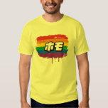 Japanese for Homo Tee Shirt