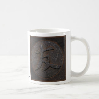 """Japanese Friendship"" Simulated Artifact Coffee Mug"