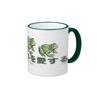 Japanese Frog - I Love Frogs Mug