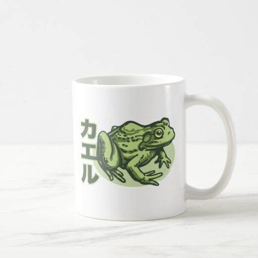 Japanese Frog Mug