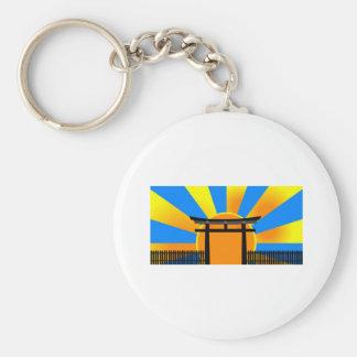 Japanese gate keychain