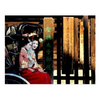 Japanese Geisha in a Rickshaw Postcard