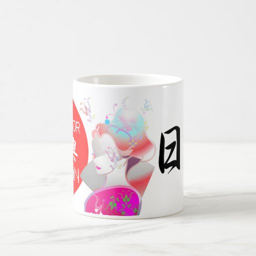 Japanese GEISHA KIMONO GIRL Coffee Mug