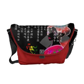 Japanese GEISHA KIMONO GIRL Messenger Bag