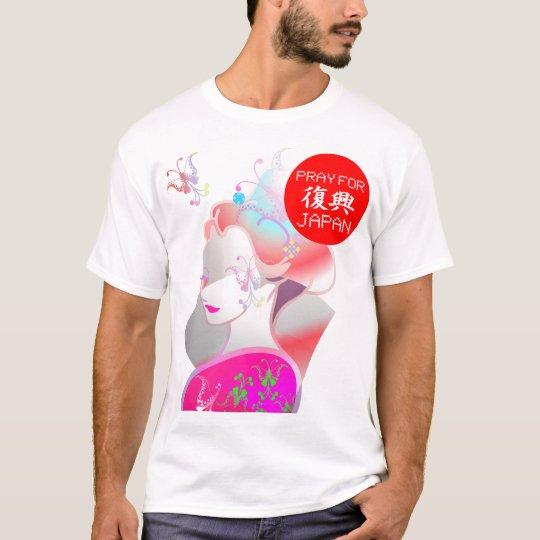Japanese GEISHA KIMONO GIRL T-Shirt