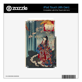 Japanese Geisha Lady Japan Art Cool Classic Decal For iPod Touch 4G