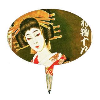Japanese Geisha & Wasaga Paper Umbrella Art Cake Toppers