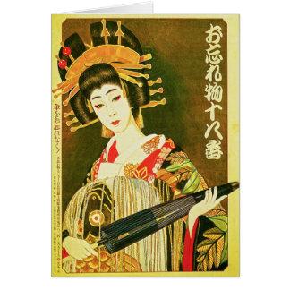 Japanese Geisha & Wasaga Paper Umbrella Art Card