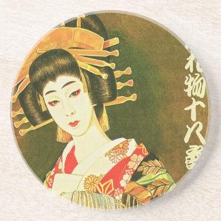 Japanese Geisha & Wasaga Paper Umbrella Art Drink Coaster