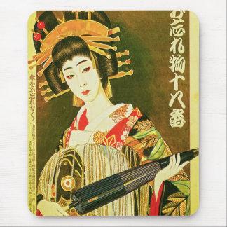 Japanese Geisha & Wasaga Paper Umbrella Art Mouse Pad