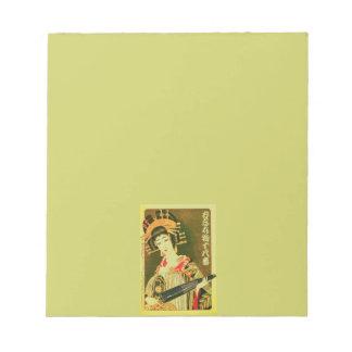 Japanese Geisha & Wasaga Paper Umbrella Art Notepad