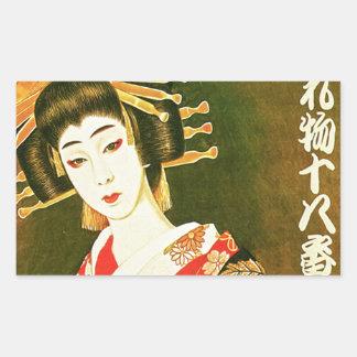 Japanese Geisha & Wasaga Paper Umbrella Art Rectangular Sticker